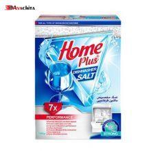 نمک ماشین ظرفشویی هوم پلاس کد 01 وزن 2 کیلوگرم