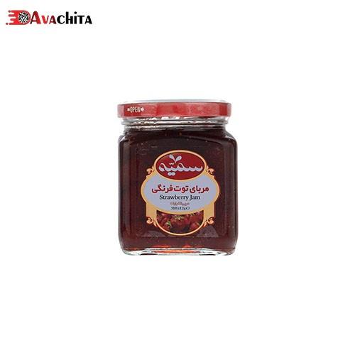 مربای توت فرنگی سمیه - ۳۱۰ گرم