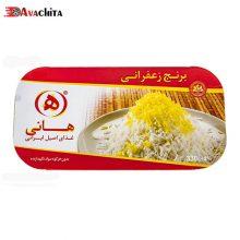 برنج زعفرانی هانی مقدار ۳۳۰ گرم